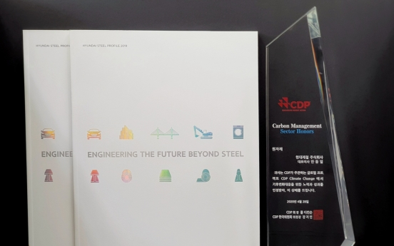 Hyundai Steel wins green award for climate change response