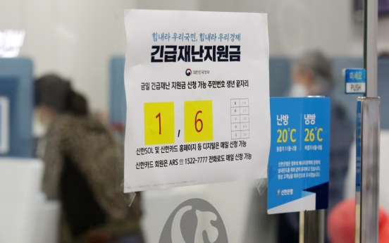 Shinhan, KB Kookmin Card handle nearly half of relief funds