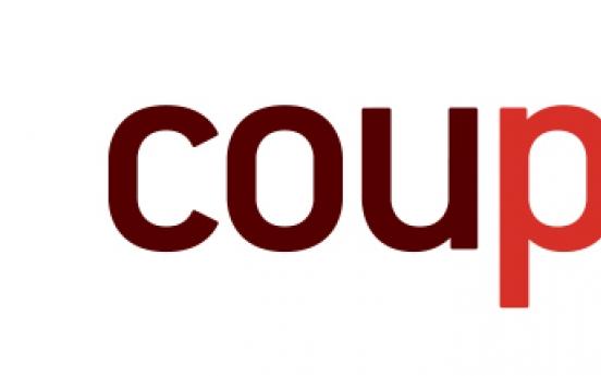 Coupang closes Bucheon logistics center over COVID-19 cases
