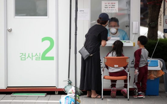 Mysterious children's illness with potential links to COVID-19 arrives in S. Korea