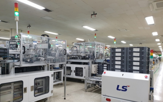 LS Group to respond to digital transformation by accelerating R&D