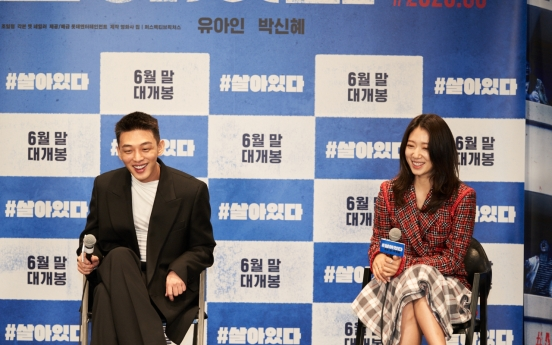 Yoo Ah-in, Park Shin-hye team up in zombie horror film '#Alive'