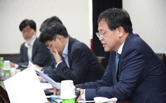 S. Korea to keep aggressive spending to address coronavirus pandemic