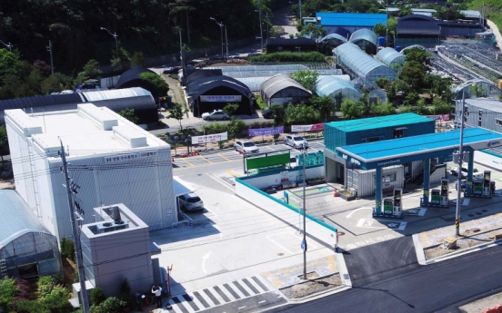GS Caltex unveils all-in-one pump station in Seoul