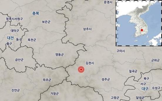 2.8 magnitude quake hits southern region