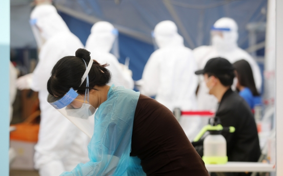 S. Korea confirms 79 new cases, highest daily tally in 53 days