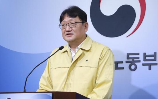 S. Korea logs biggest on-year job losses in April