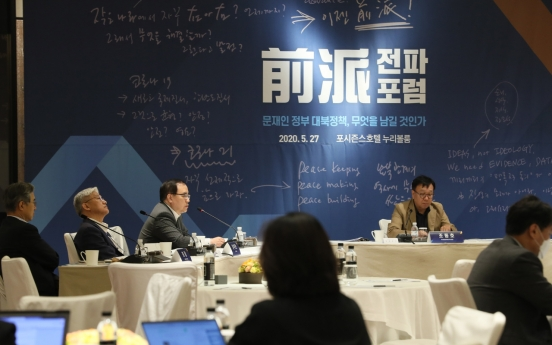 Experts divided on Seoul's approach to inter-Korean cooperation