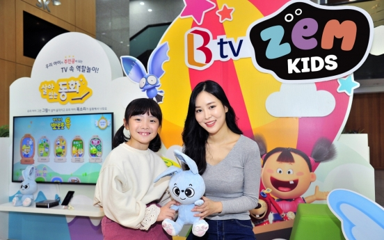 SK Broadband launches 'ZEM Kids' on B tv