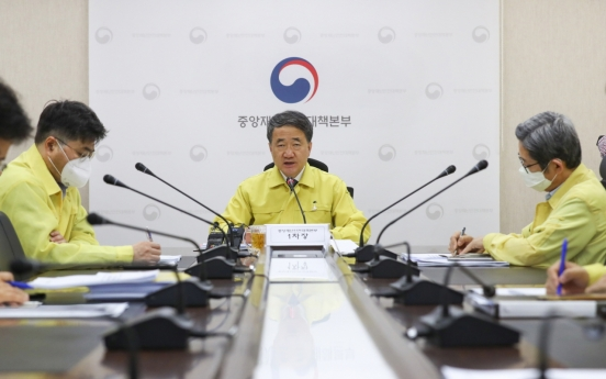 Strict social distancing restored in Seoul area