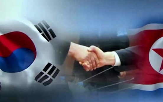 68% of S. Korean teens think unification with NK necessary: poll