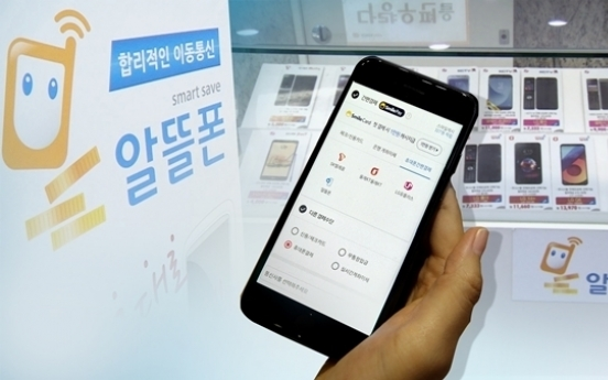 Number of South Korean budget phone users continues to fall in March