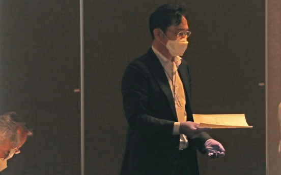 Samsung Group heir summoned again over succession-related allegations