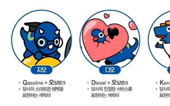 Hyundai Oilbank launches new mascots ahead of major takeover