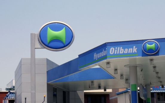 FTC approves Hyundai Oilbank-SK Networks merger