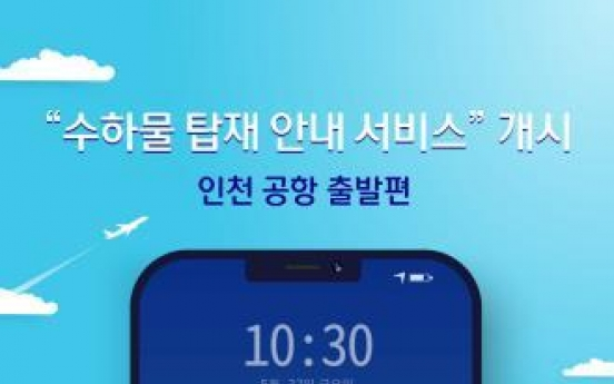 Check your baggage onboard: Korean Air launches mobile app