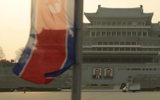 N. Korea slams US over cybercrime accusation