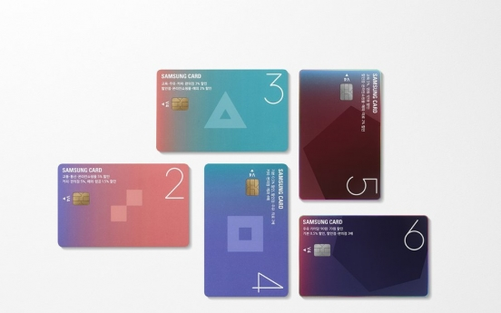 S. Koreans held 3.9 credit cards on average in 2019: data
