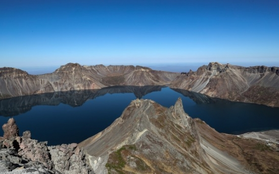 N. Korea seeks to have Mount Paekdu listed as UNESCO global geopark