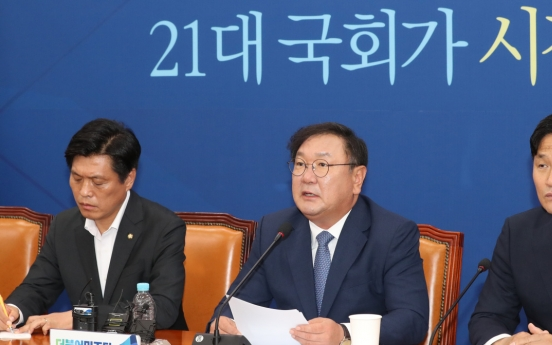 New Assembly begins term, ruling party leader calls for opposition cooperation