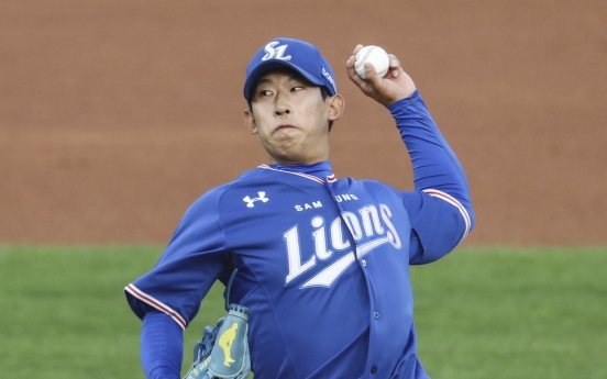 KBO rookie pitcher eyes championship, long career