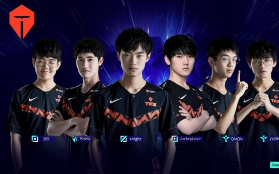 Chinese team wins LoL Mid-Season Cup, Korean teams left idly watching