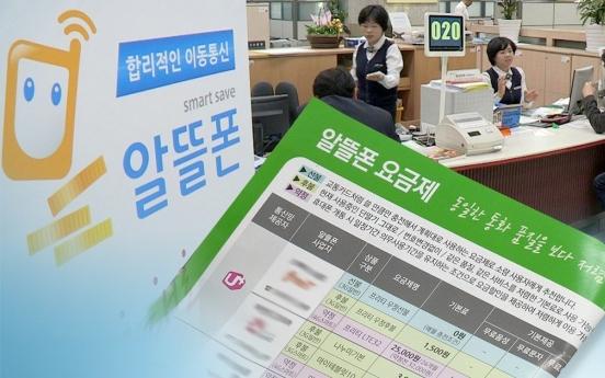 KT Skylife mulling entering budget phone service market