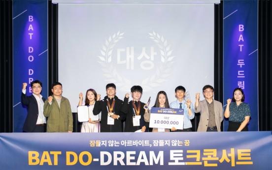 BAT Korea opens application for Do-Dream talent competition
