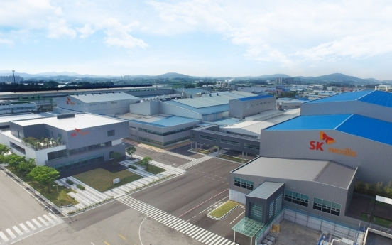 SKC to spend W120b on new copper foil plant