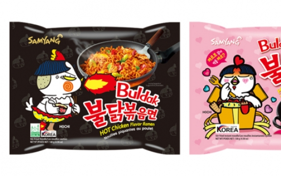 Samyang Foods sells export-version of Spicy Buldak Spicy Chicken noodles in Korea