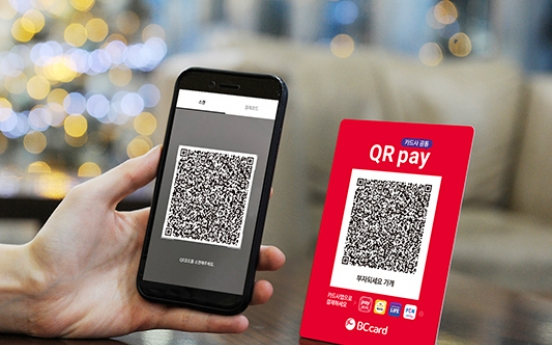 BC Card's QR code payment available at 7-Eleven