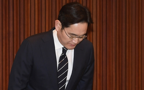Samsung's top brass hears about labor relations from presidential council