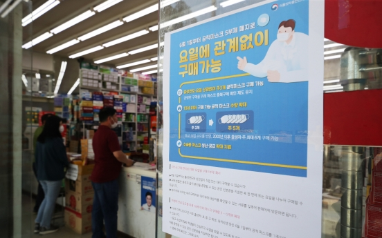 Mask sales go smoothly on 1st day of abolishing designated day-only purchase rule