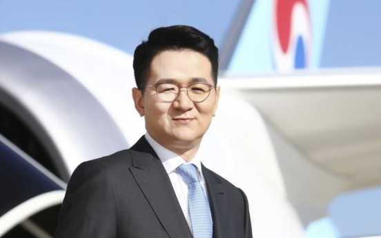 Parent firm to issue W300b BWs to join Korean Air's rights issue