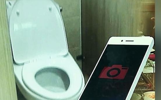 KBS 화장실 몰카 용의자는 공채 출신 개그맨
