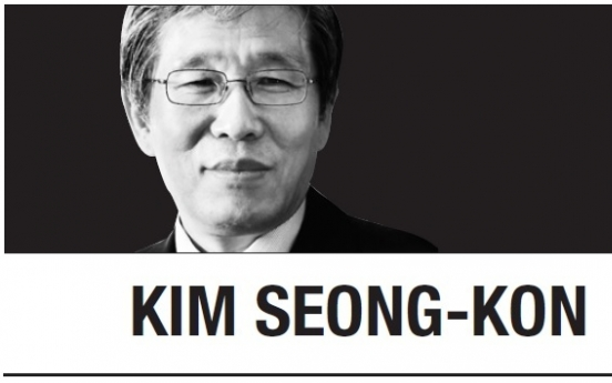 [Kim Seong-kon] Good government in these troubled times