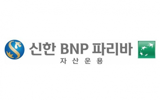 Shinhan BNP Paribas manages alternative portfolio for NHIS