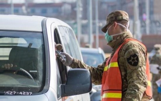 Newly assigned American soldier tests positive for coronavirus; total infections at 32
