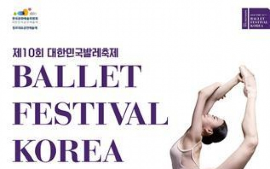Ballet Festival Korea gathers overseas-based Korean dancers for gala shows