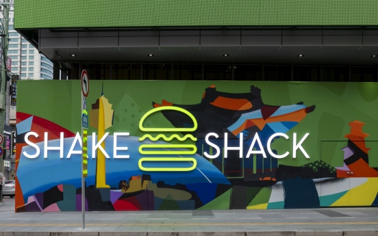 SPC Group to open Shake Shack store in Daegu