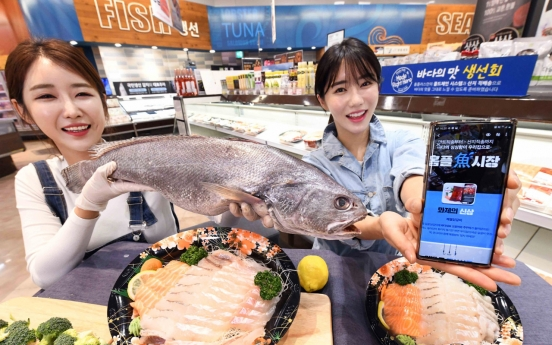 Homeplus launches raw fish delivery service on app