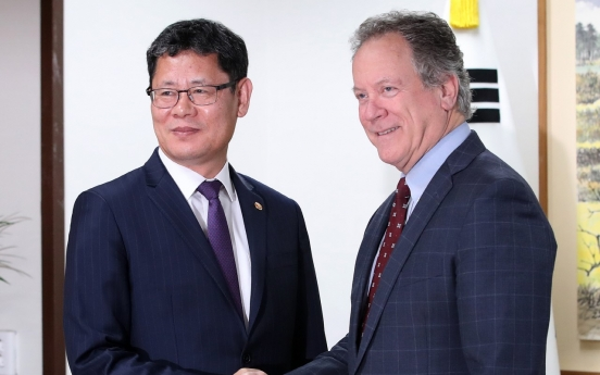 Unification minister to hold videoconference with WFP chief