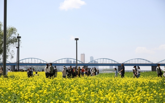 Han River parks to donate crops to feed zoo animals