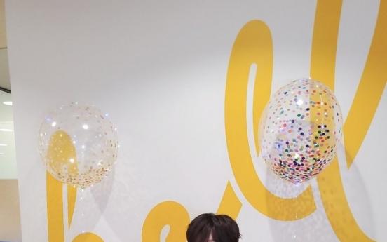 Gmarket holds video call fan session for Korean singer Kim Woo-seok