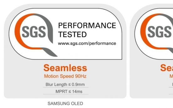 Samsung OLED recognized for seamless 5G performance