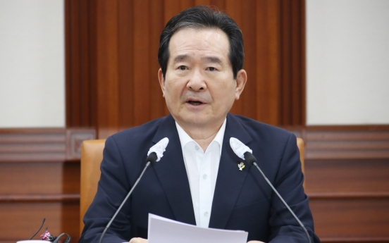 S. Korean PM orders consular protection of nationals from US unrest