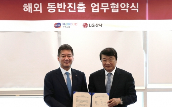LG International Corp., Hancom partner up for global market