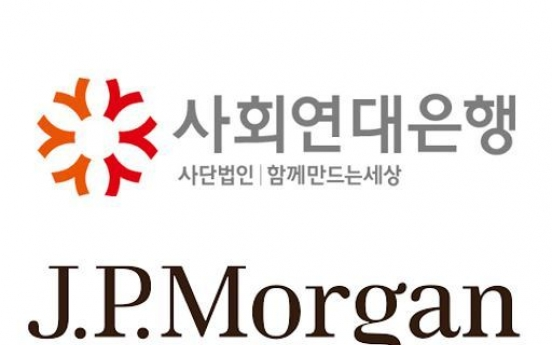 Social Solidarity Bank, JPMorgan to support micro-businesses
