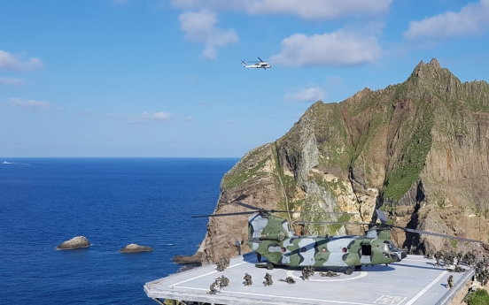 S. Korea conducted Dokdo defense exercise this week