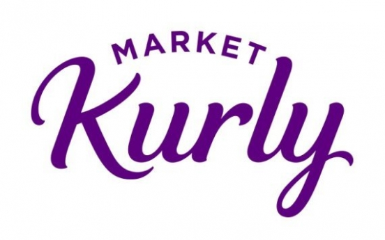 Market Kurly's 315 workers test negative for <b>COVID-19</b>